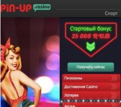 pin-up-казино-приложение