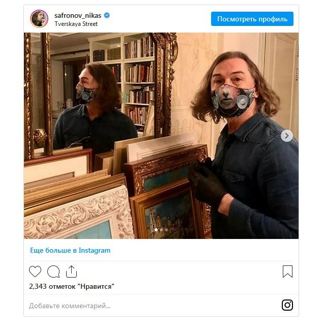 Сафронов напомнил жалующимся на безденежье артистам поучительную притчу