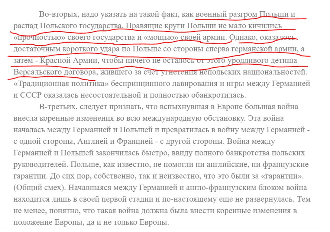 МЗС Росії обурений тим, що в Австрії спіймали російського шпигуна - Цензор.НЕТ 5351