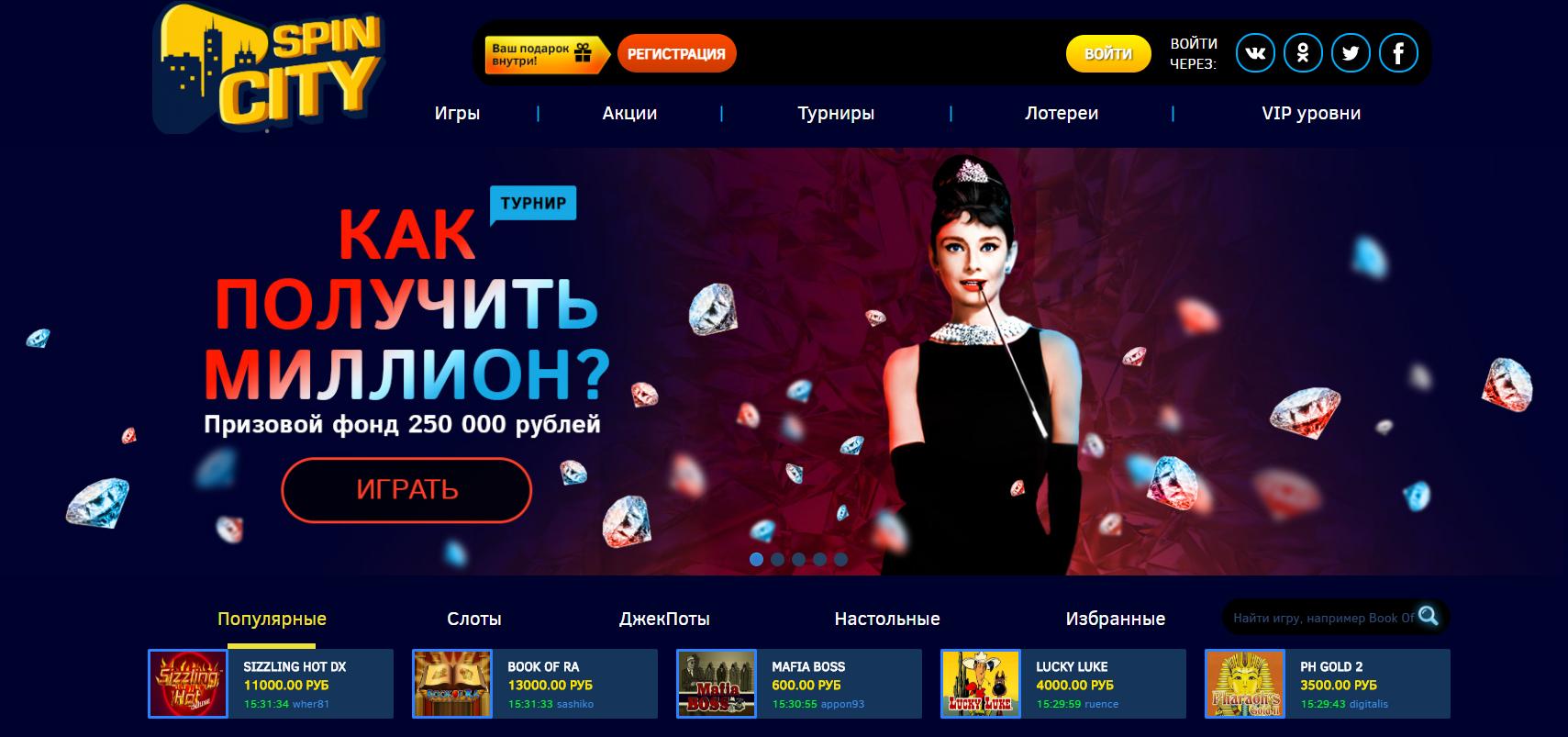 Скрипт казино с хорошим дизайном скрипт полностью готового онлайн казино