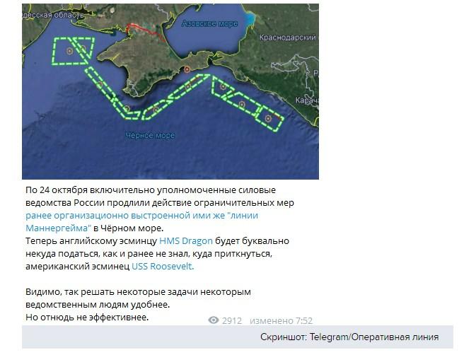 """НАТО напоролась на """"линию обороны"""" в Чёрном море. Россия полностью перекрыла Керченский пролив"""