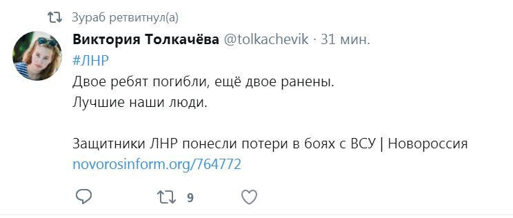 Винищувачі МіГ-29 і штурмовики Су-25 виконали планові польоти над акваторією Азовського моря, прикривши з повітря кораблі ВМС, - штаб - Цензор.НЕТ 6664