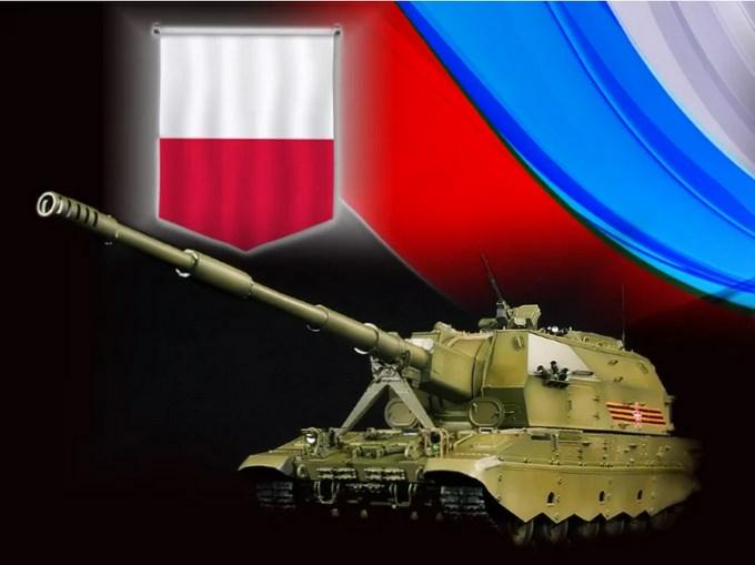 Как в Польше отреагировали на начало боевого дежурства в России гаубицы