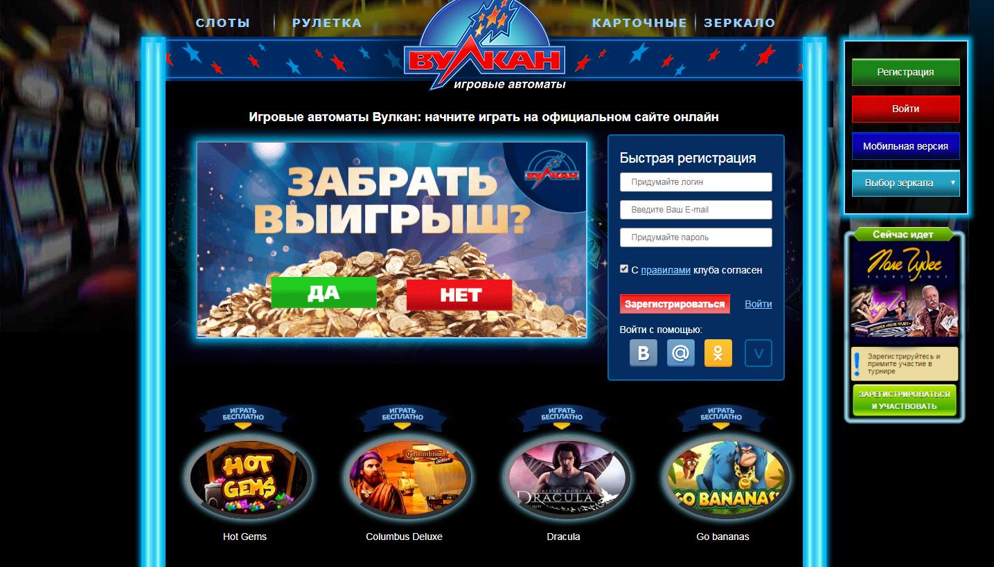 Картинки по запросу Официальный сайт казино Вулкан: игровой автомат Adelia The Fortune Wielder