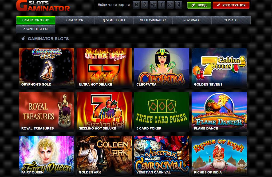 Интернет зал игровых автоматов - игровые автоматы в интернете сон выиграть деньги в рулетку