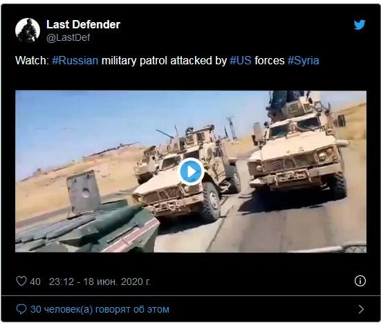 """""""Первые открытая агрессия против российских военных"""": США протаранили российский патруль в Сирии"""