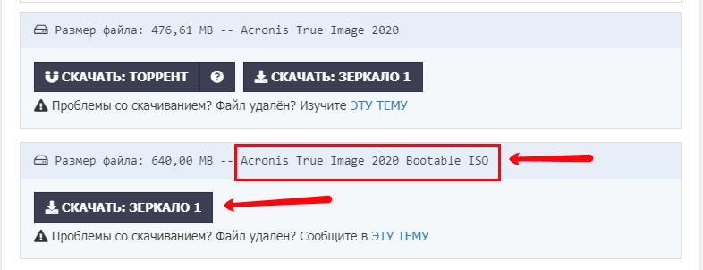 https://i.paste.pics/26ba625ae3480e34ec37ef68c1402047.png