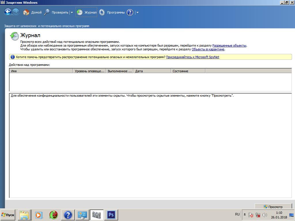 Microsoft Office 2010 SP2 Standard / Professional Plus ...