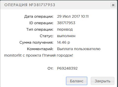 2b151d9aa33f8646dc015f046e55a010.png