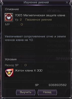 2cd15d10a0133de6f284863ba66ffdc3.png