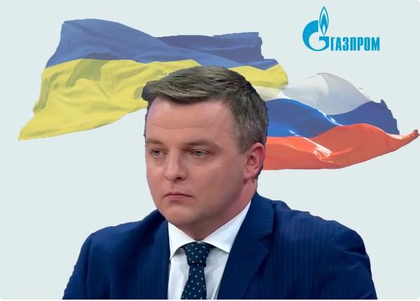 """Гордей Белов - """"Уже в 2026 году Украина сможет сама себя газом обеспечивать. Россия тогда станет нам абсолютно не нужна."""""""