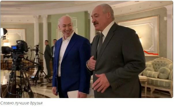 Лукашенко начинает оправдываться. Но рубикон уже пройден