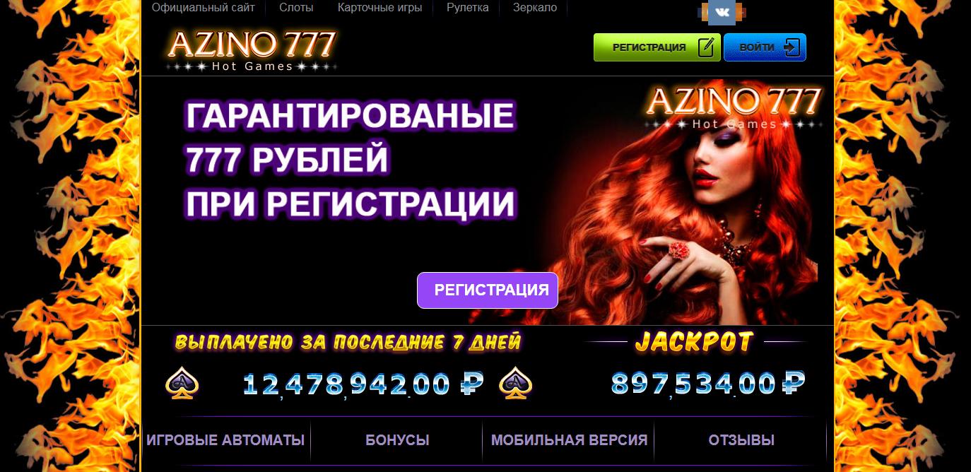 Скачать игры онлайн бесплатно игровые автоматы 777 1