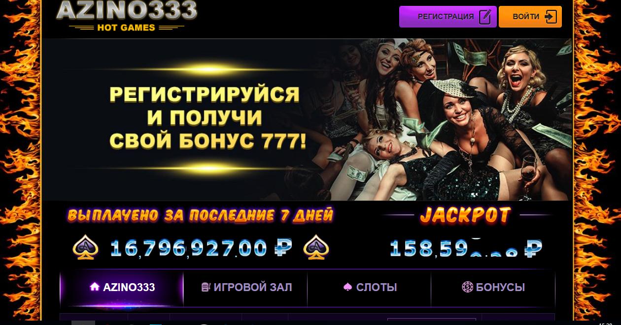30082019 azino777