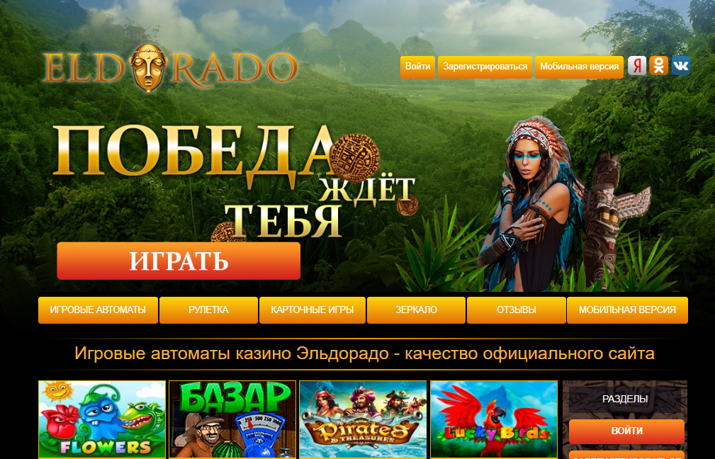 онлайн казино демо игра автоматы