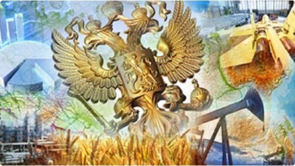 Почему Россия богатеет, а народ не замечает улучшений в своём благосостоянии. Рецепт Сталина