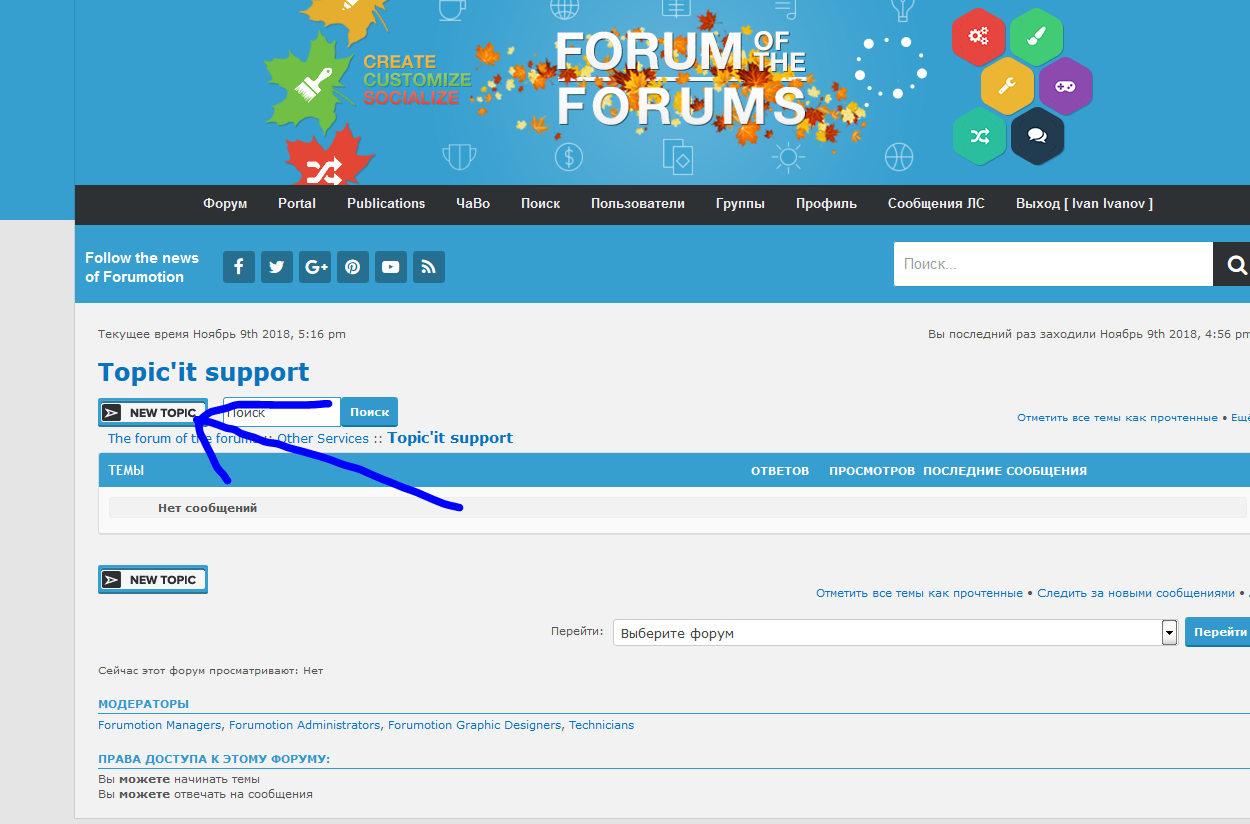 Topics tagged under unspecified on The forum of the forums 3e36c083391ef44a23a1f87940589c54