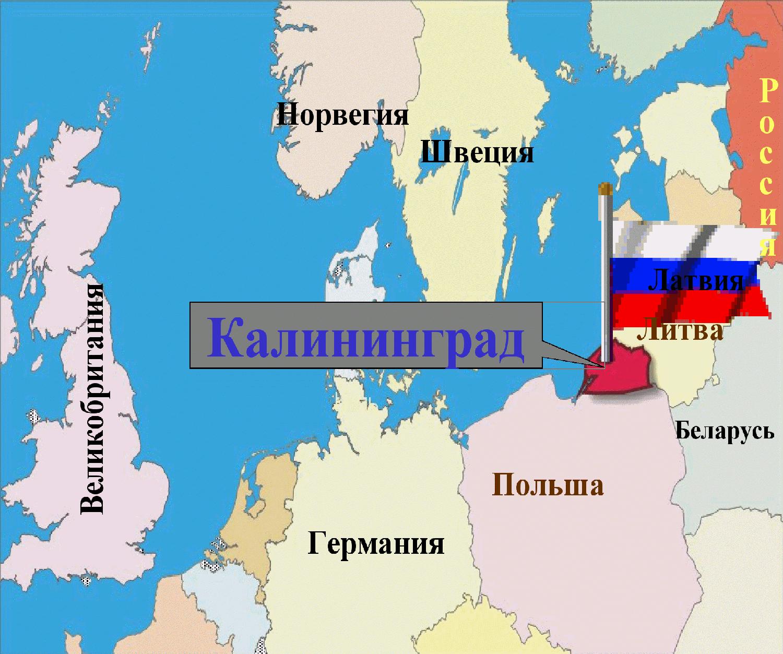 Американские СМИ «пришли в шок» разузнав, «какой монетой» ответит Россия на Антироссийские санкции