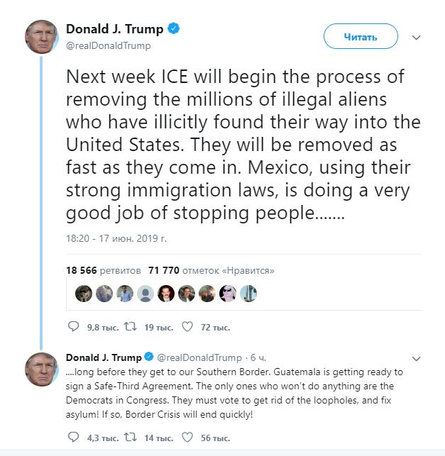 Трамп объявил, что на следующей неделе начнётся депортация миллионов мигрантов из США