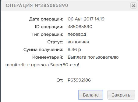 44ac35843d7791050413ad1d60bdee22.png