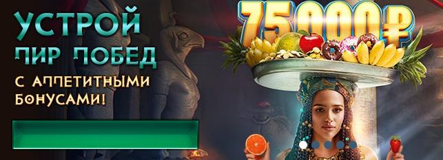 игровой сайт Вавада