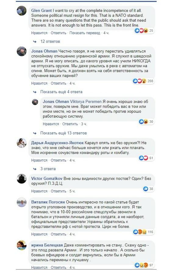 Пропавший ВСУшник обнаружен в Крыму