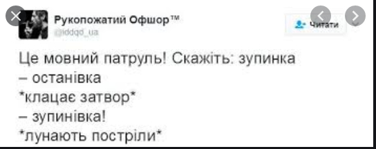 Із 16 січня вся реклама в Україні має бути державною мовою, - Нацрада з ТРМ - Цензор.НЕТ 2344