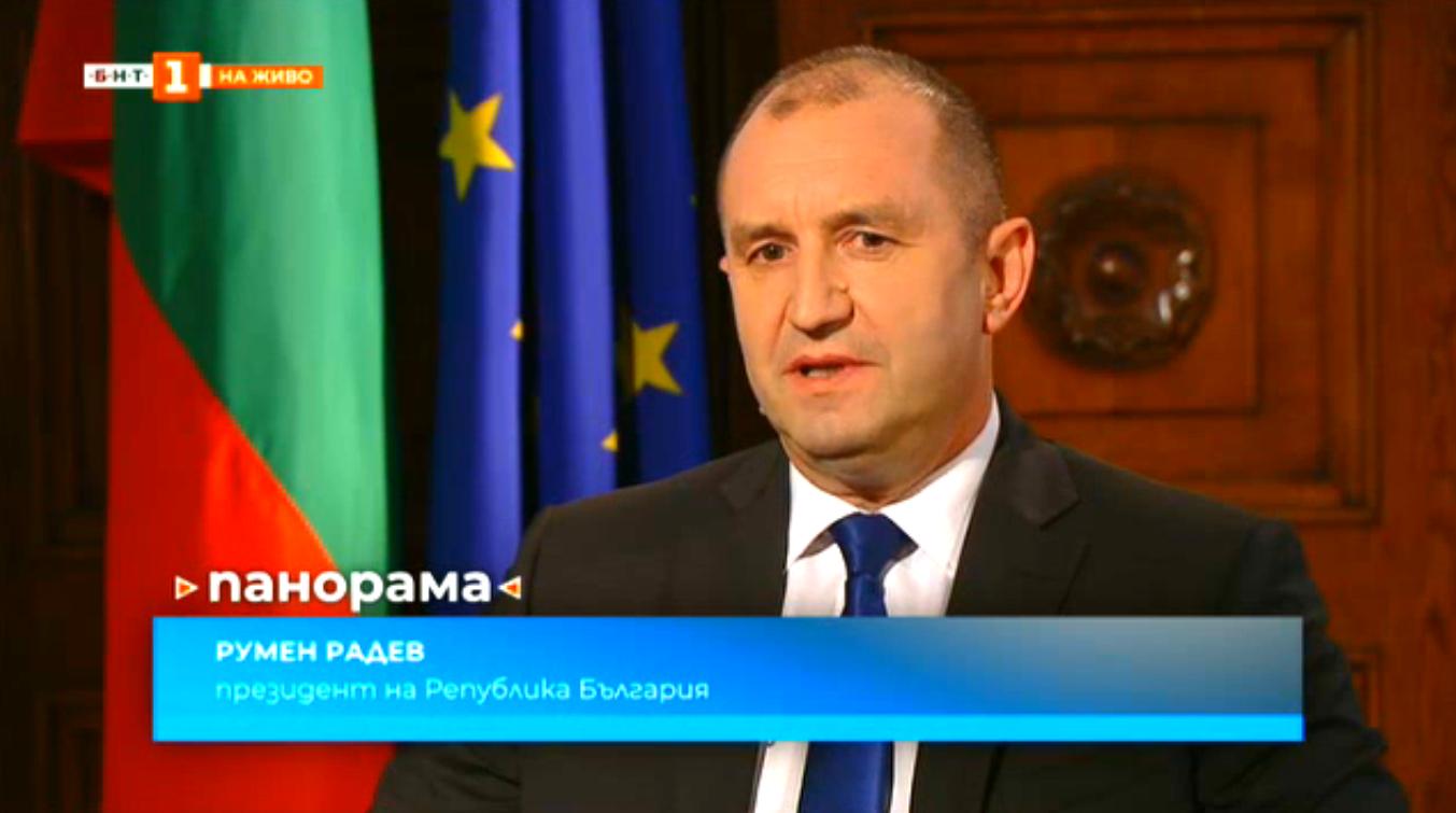 Президент Болгарии считает, что в керченском инциденте задействованы третьи страны