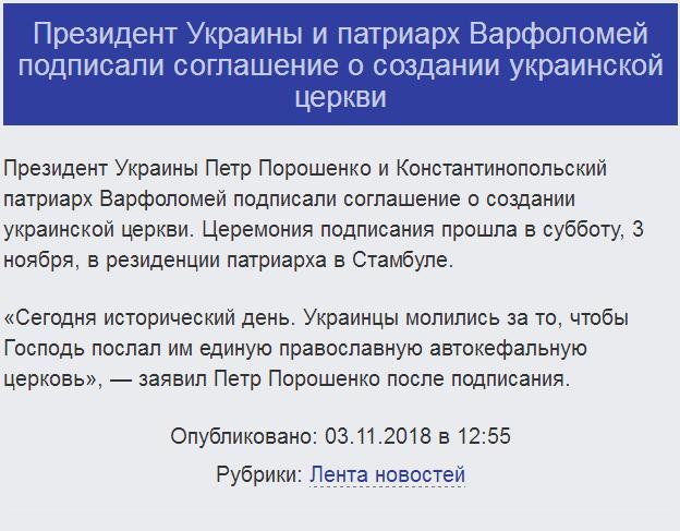 """Фальшивые """"банковские сотрудники"""" выманили у людей почти 350 000 гривен, - полиция. - Цензор.НЕТ 5311"""