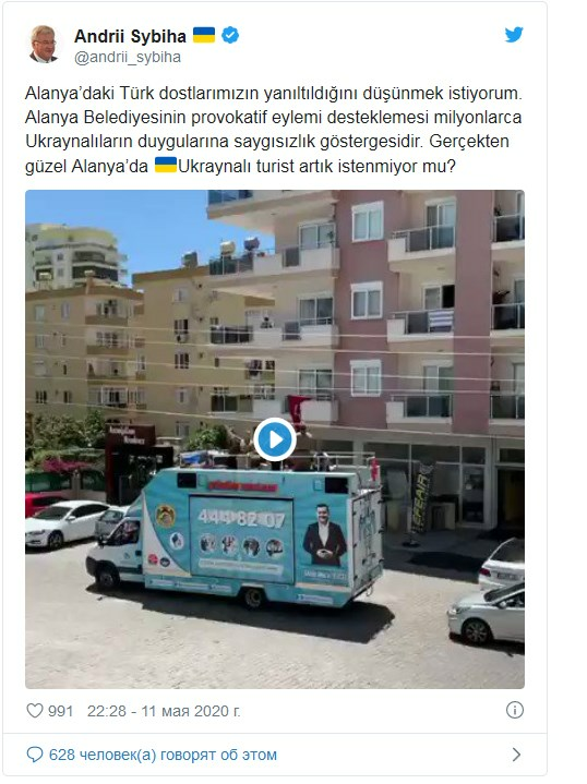 """Украина угрожает лишить Турцию туристов за исполнение """"Катюши"""" в Аланье 9 мая"""