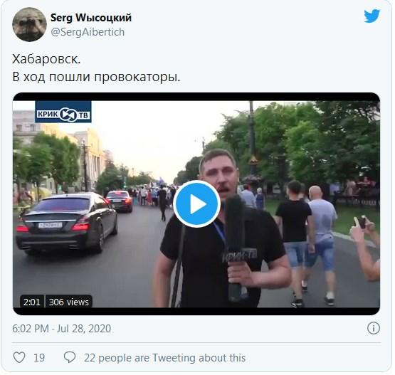 """Дегтярёв назвал всех протестующих хабаровчан """"профессиональными провокаторами"""". В сети ему резко ответили"""