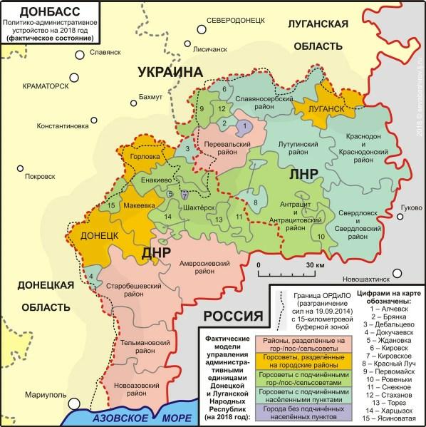 Донбасс ожидает осетинский сценарий