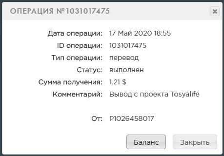TosyaLife  5b92f128ba8df6912a33ea3674b804ae