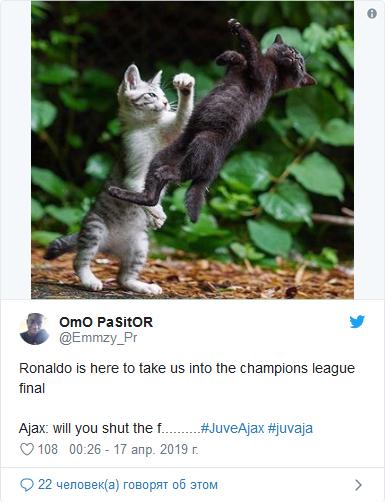 «Дети из «Аякса» обокрали Роналду»! Реакция соцсетей на вылет «Ювентуса»