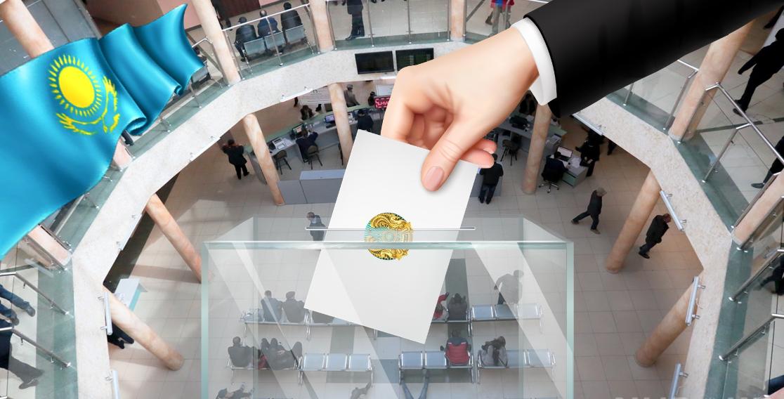 Выборы в Казахстане: будут ли проверять на наркотики и алкоголь кандидатов, рассказал ЦИК