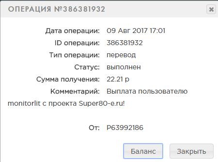 5cb8c4a55e9ae57803617637f91b3669.png