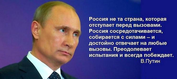 «Спящие» проснулись. Пошла массированная атака на Путина