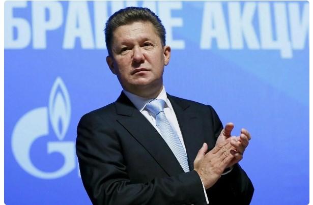 «Газпром» объявил об отказе поставлять газ в Украину: «Нафтагаз» негодует, но ничего не хочет менять