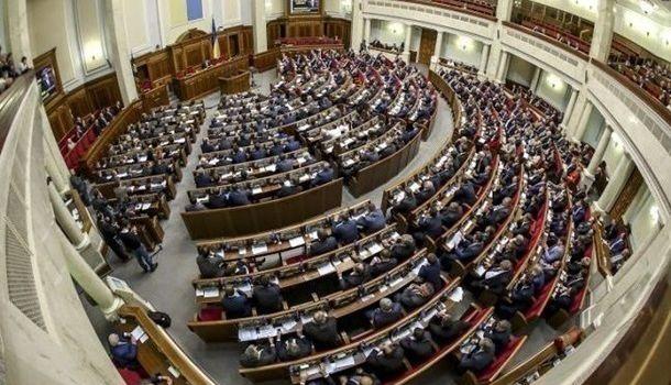 Верховная рада выдвинула требования Зеленскому