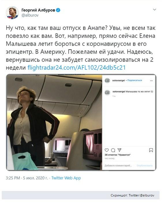 Соратники Навального начали травлю: Елена Малышева улетела в США