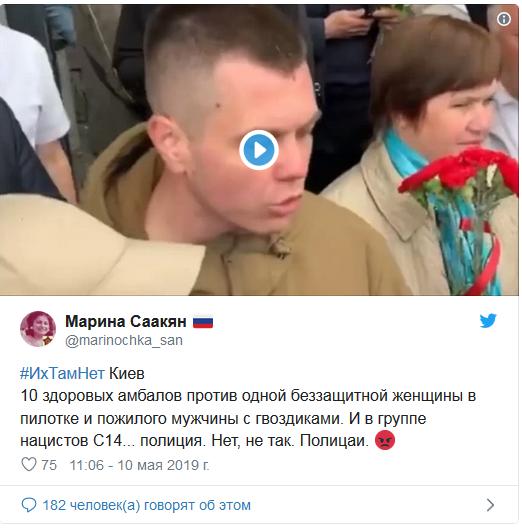 Киевский школьник ошарашил украинских журналистов