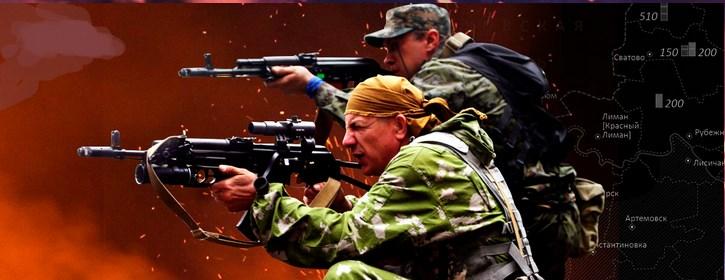 Помощник Путина собрал командиров Донбасса – «война вернётся в активную фазу»