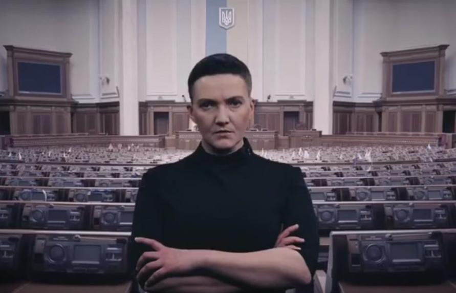 Савченко заявила, что хочет занять пост главы Минобороны или МИД Украины