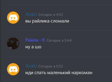 6QEIK.png