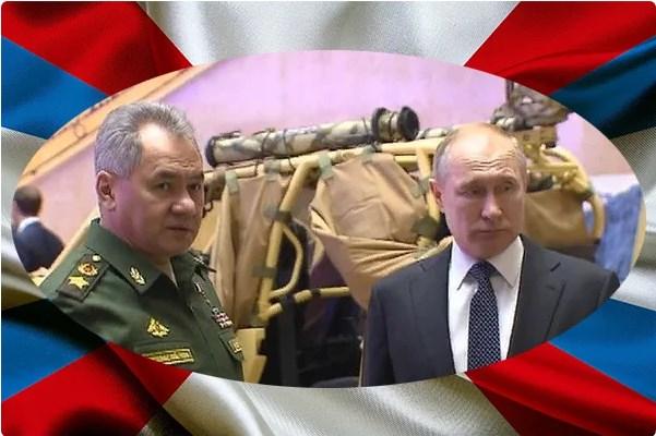 """Заявление президента России окрестили на Западе очередным """"ударом Путина"""""""
