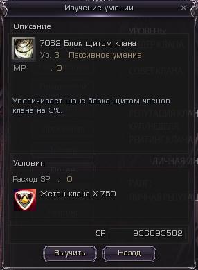 71c11c7c49f99f2a23a5bfc6b5b56313.png