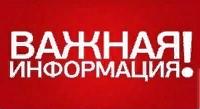 Зеленский собрал силовиков на совещание в связи с обстановкой в Донбассе