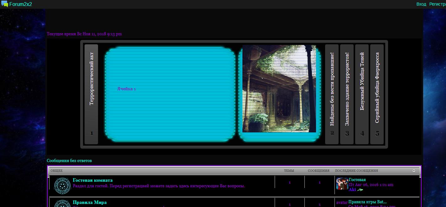 """""""Аккордеон"""" по ширине форума и выравнивание текста внутри его окна 7b7beaf7d47a30ae8d74e3db7f53960c"""
