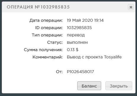 TosyaLife  7d13bde9f472fb18453ccaa6f48f8147