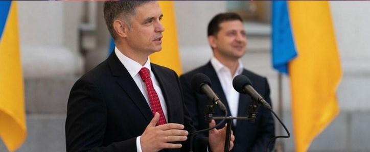 Украина официально отказалась от выполнения Минских соглашений